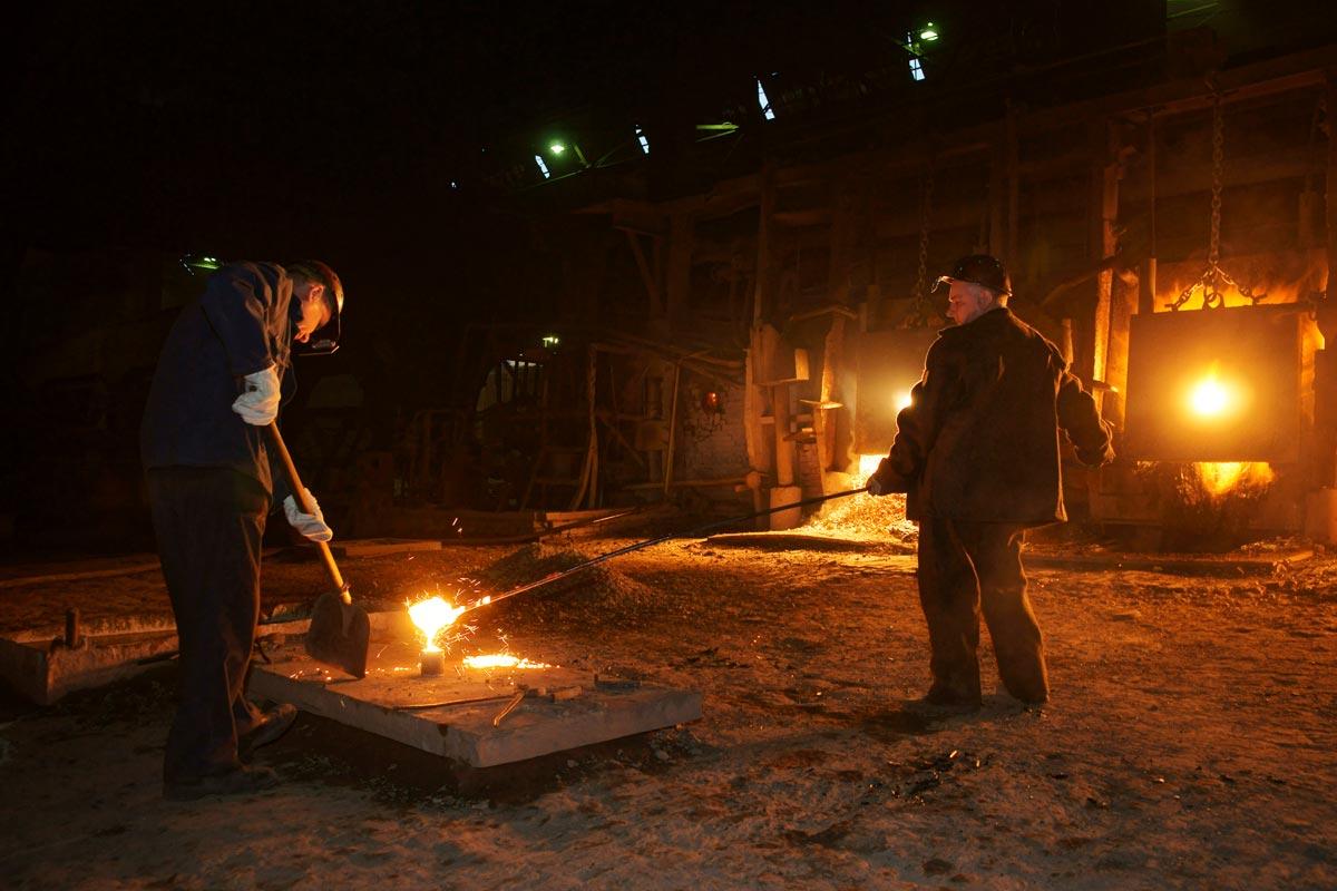 Кто отмечает День металлурга. Фото с сайта citycelebrity.ru
