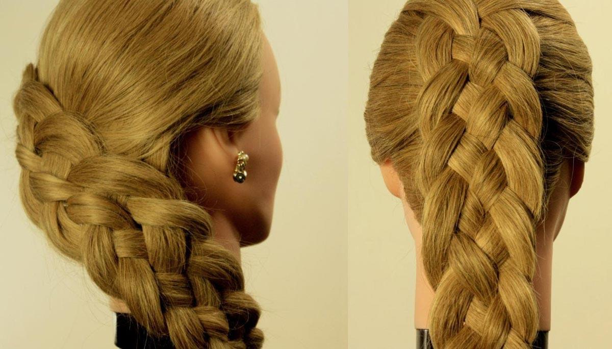 Широкая коса. Фото с сайта ytimg.com