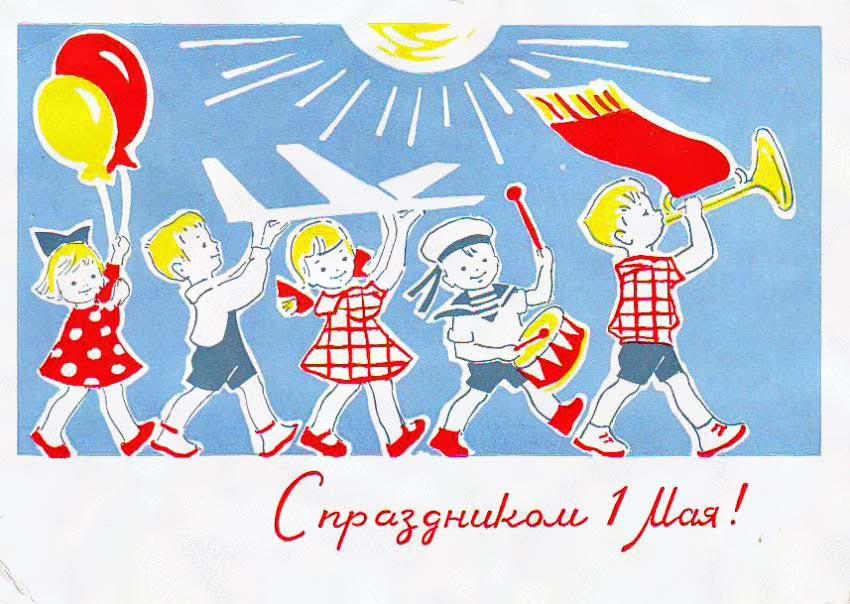 Советские открытки еще долго будут эталоном. Фото с сайта www.krasnoyeznamya.ru