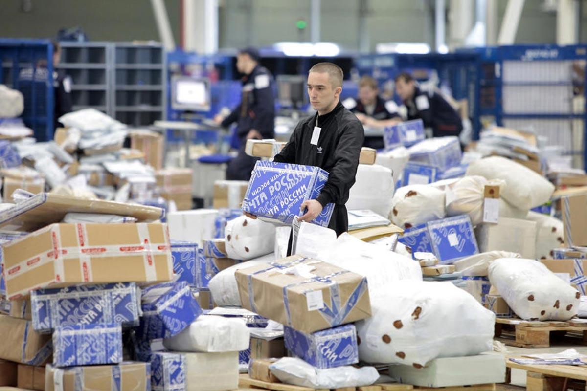 Работники почты России. Фото с сайта stenkrow.ru