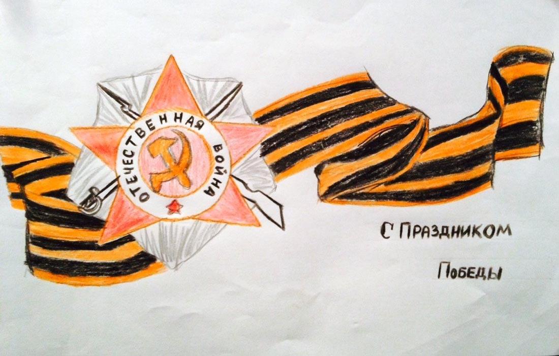 Нарисуйте открытку сами. Фото с сайта irelandru.com