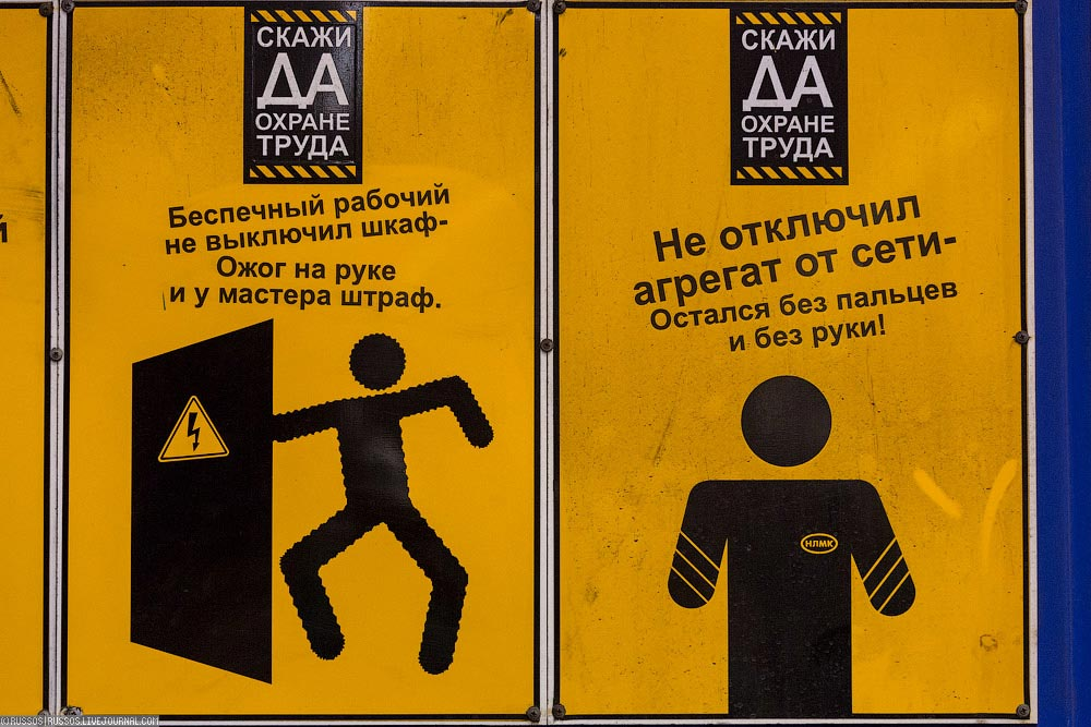 Все можно представить в виде шутки. Фото с сайта russos.ru