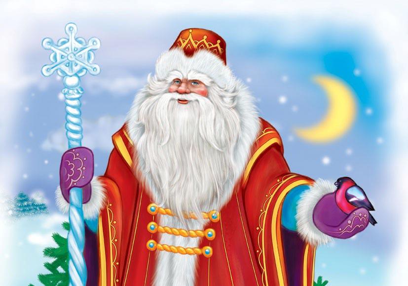 Ничто не мешает пригласить Деда Мороза и на Старый Новый год. Фото с сайта i.io.ua