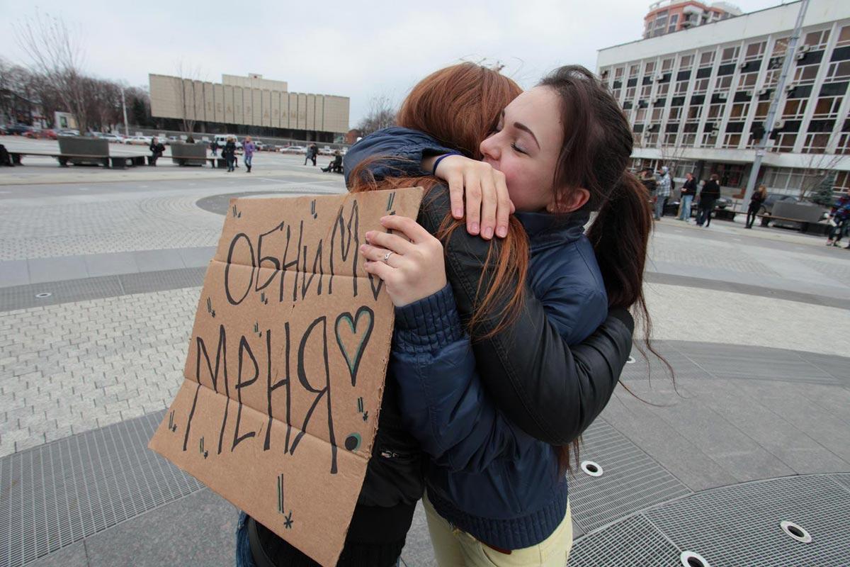 Подарите другому частичку добра. Фото с сайта blogs.klerk.ru