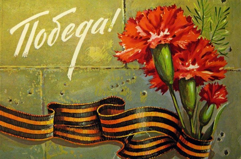 Самодельный плакат на 9 Мая. Фото с сайта tolko-poleznoe.ru