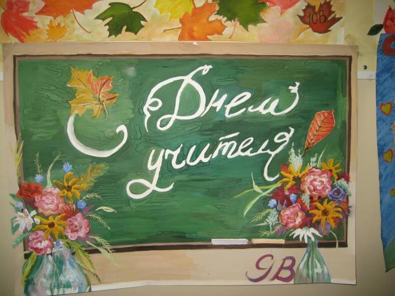 Плакат - хороший подарок. Фото с сайта mir-scenarii.my1.ru