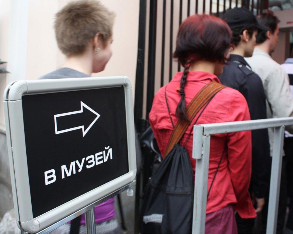 Когда вы последний раз были в музее? Фото с сайта pics.top.rbc.ru