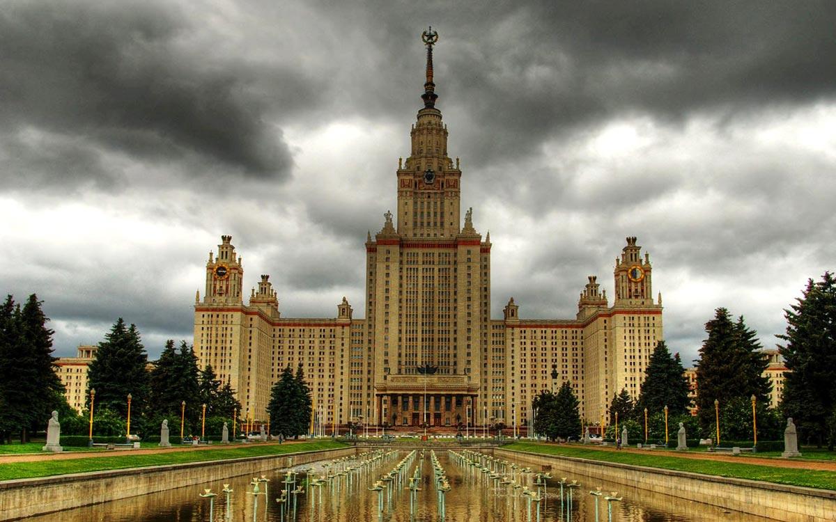 Московский государственный университет. Фото с сайта www.spravda.ru