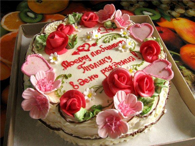 Красивая надпись на торте. Фото с сайта xochy-xochy.com