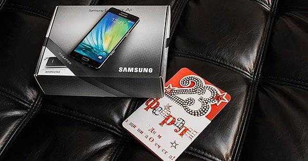 Гаджет в подарок на 23 февраля. Фото с сайта www.spletnik.ru