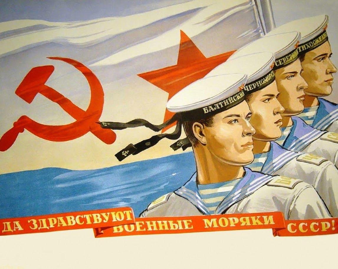 Военные моряки СССР. Фото с сайта ytimg.com