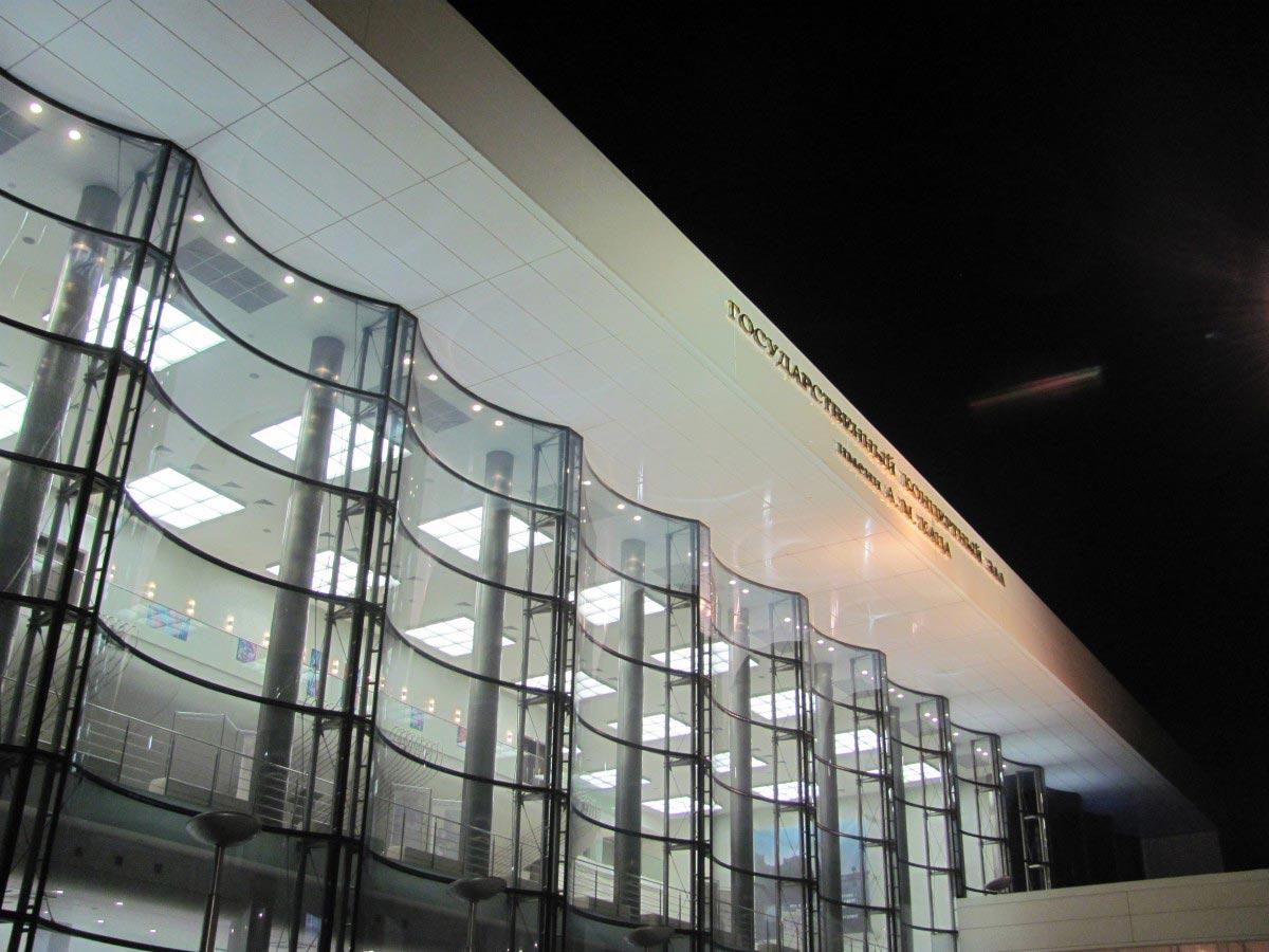 Государственный концертный зал. Фото с сайта sibka.ru