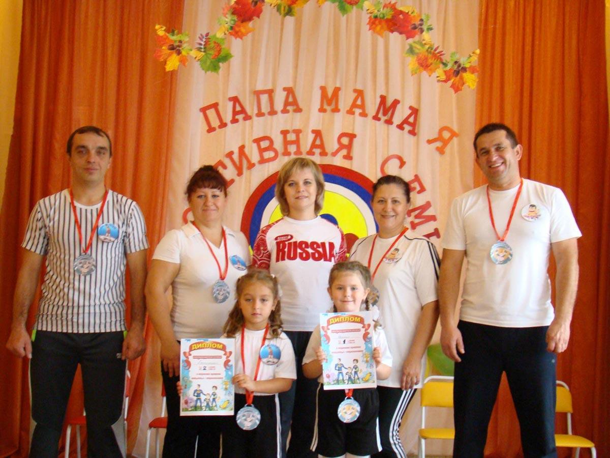Хорошо, если мероприятия устраиваются для всей семьи. Фото с сайта dubnasad2.ucoz.ru