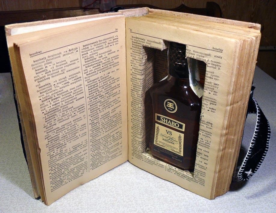 Если вам не жалко, разрежьте книгу, чтобы сделать шкатулку. Фото с сайта www.diy.ru