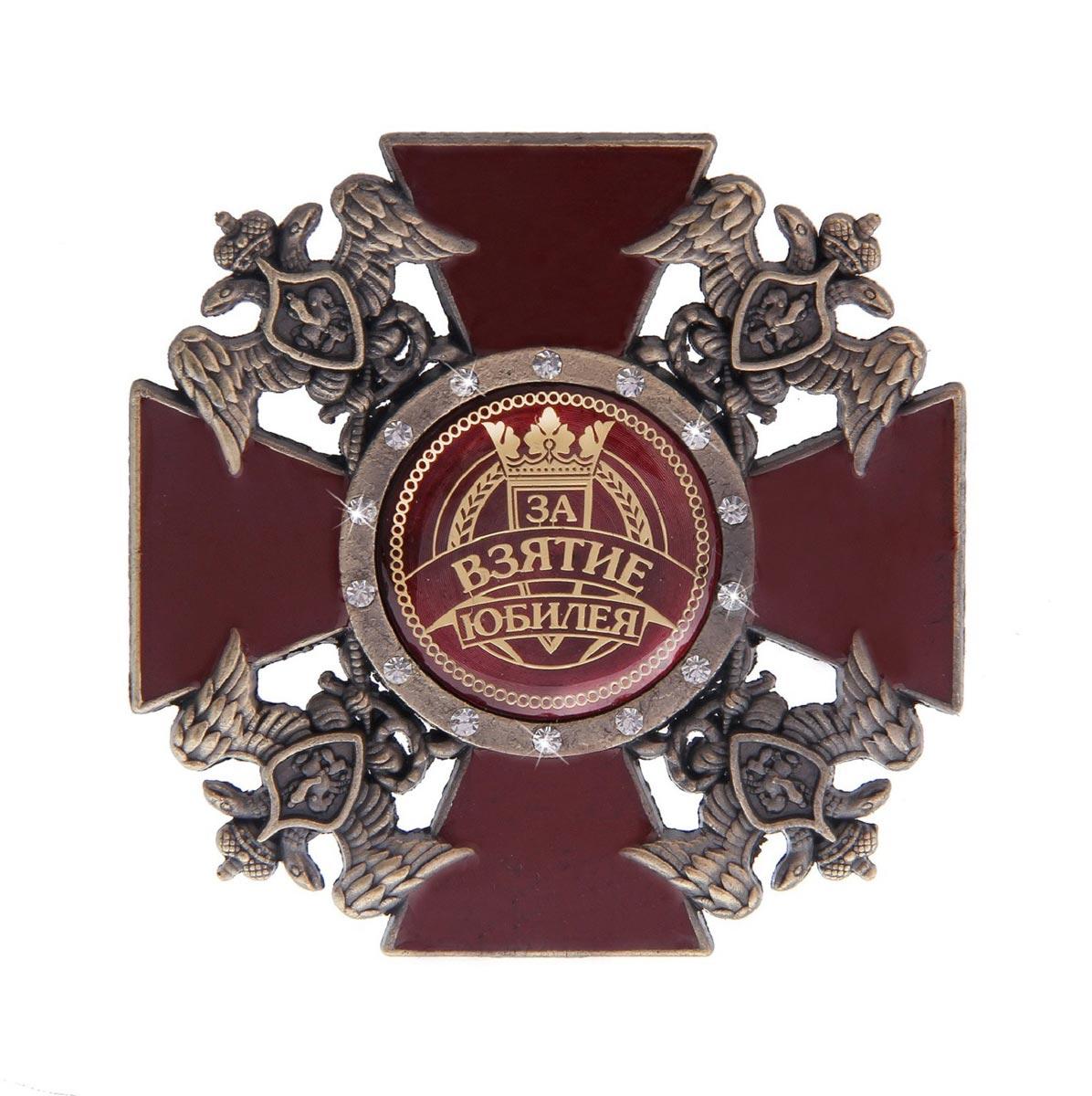 Необычная медаль в подарок. Фото с сайта www.telegraf-spb.ru 1