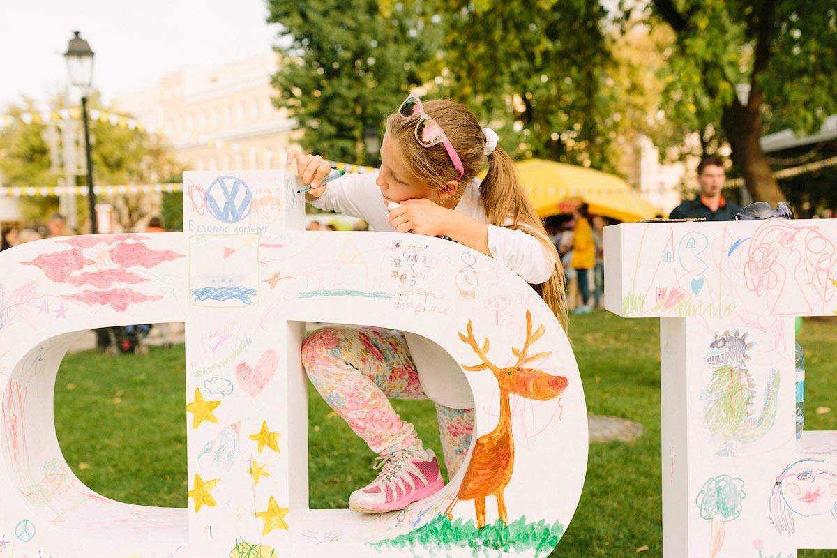 Объемные буквы фотозона. Фото с сайта seasons-project.ru