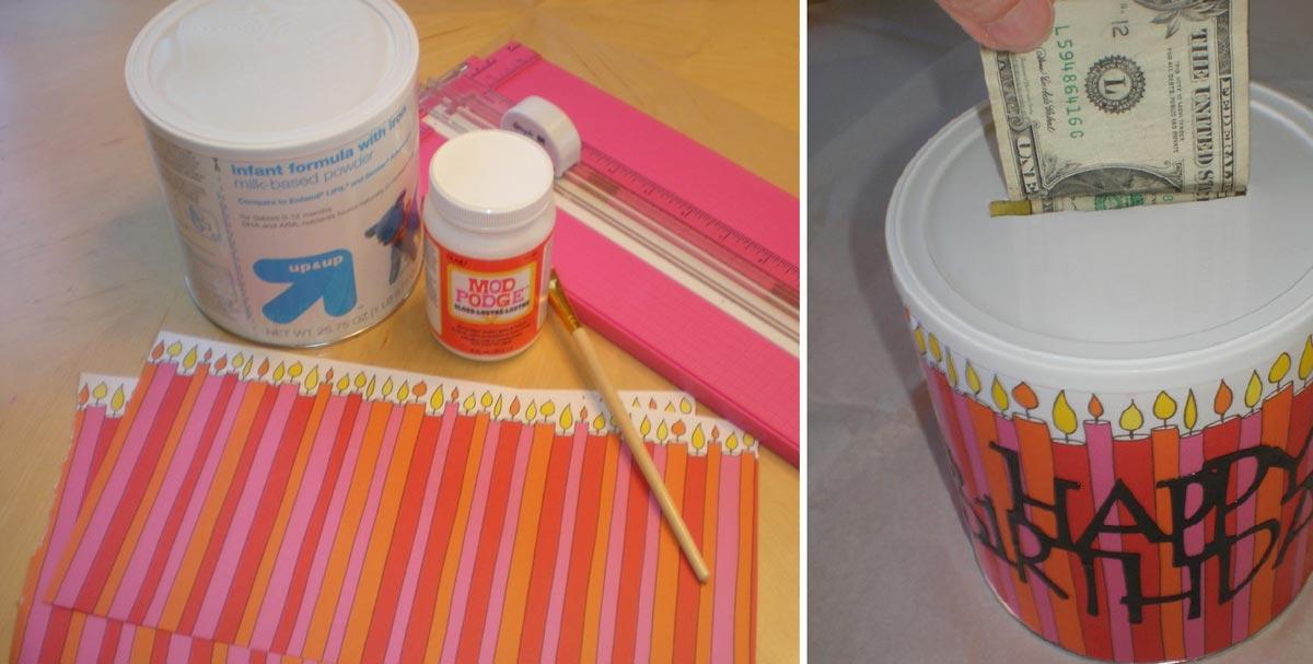 Подарок в виде ленты. Фото с сайта makingmemorieswithyourkids.com