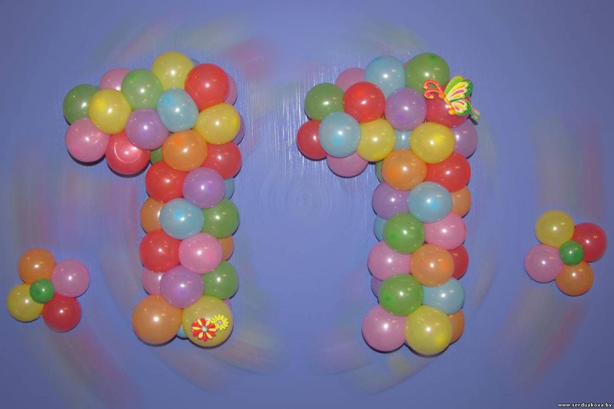 Из шаров можно складывать числа. Фото с сайта www.serduykova.by