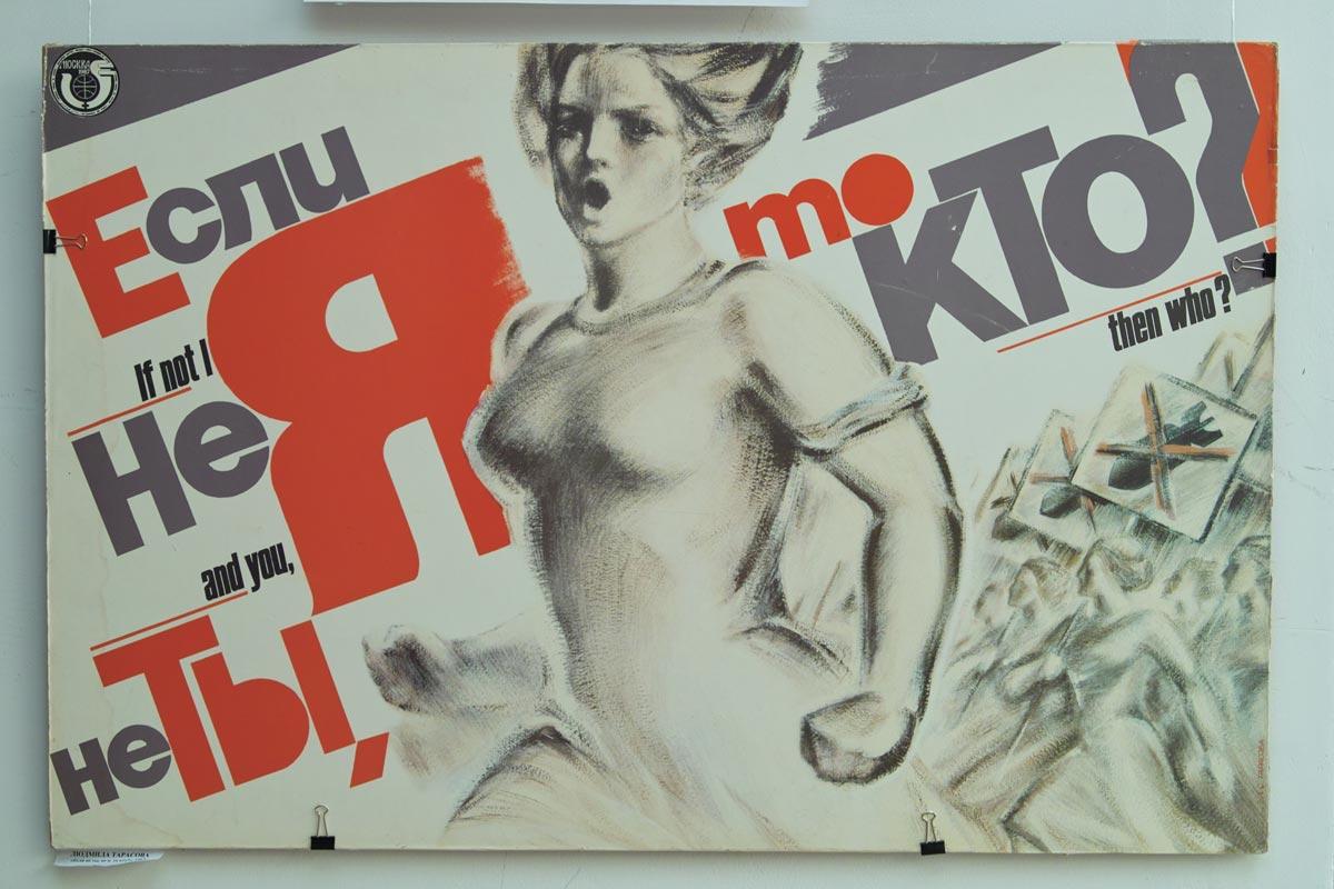Праздник 8 Марта ознаменовал свободу женщин. Фото с сайта ekabu.unistoreserve.ru