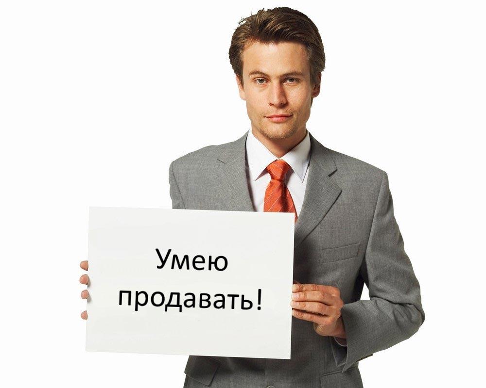 Поздравьте знакомых работников торговли. Фото с сайта www.bestate.com.ua