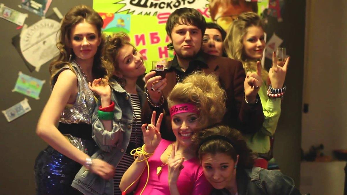Главное, чтобы всем было весело. Фото с сайта ytimg.com