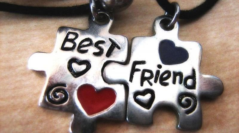 Символ дружбы
