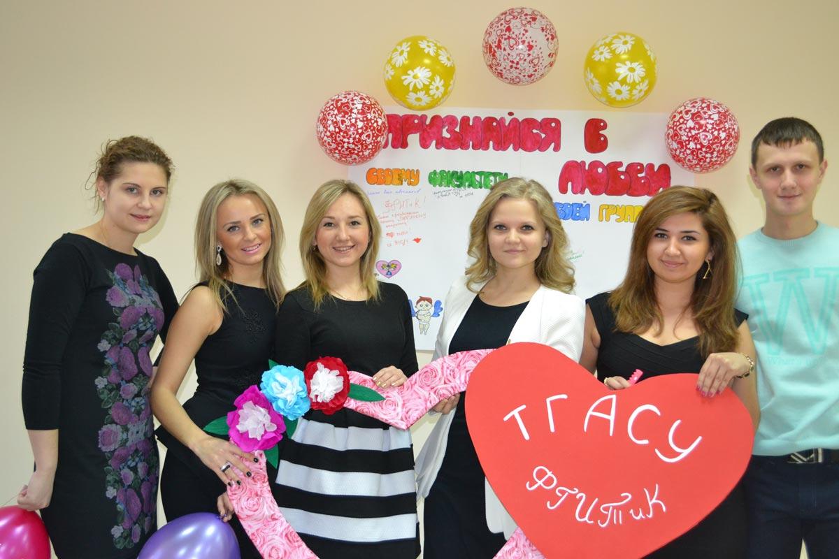 Отметьте день необычно. Фото с сайта www.tsuab.ru