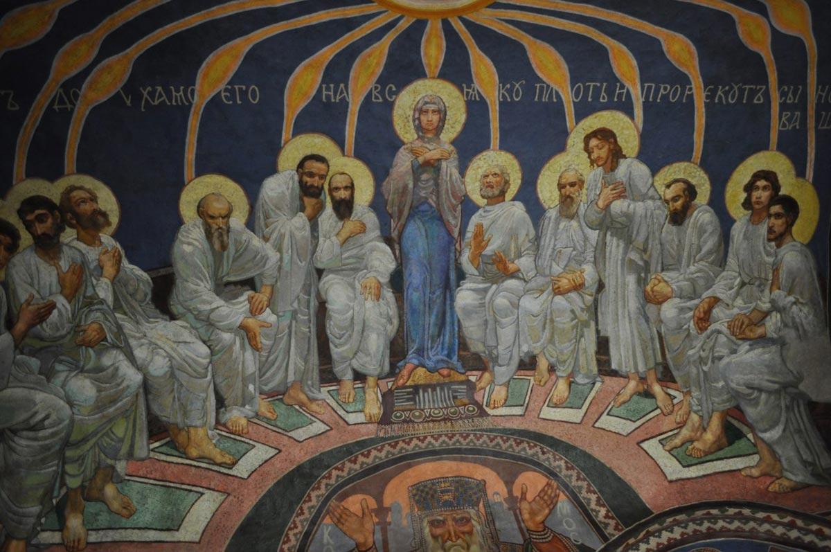 Троица - религиозный праздник. Фото с сайта upload.wikimedia.org