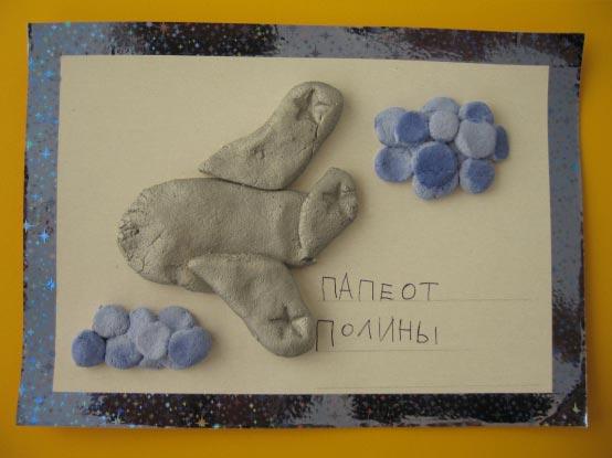 Милая картинка для любимого папочки. Фото: maam.ru