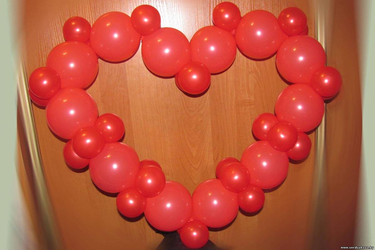 Сердце из шаров. Фото с сайта www.serduykova.by