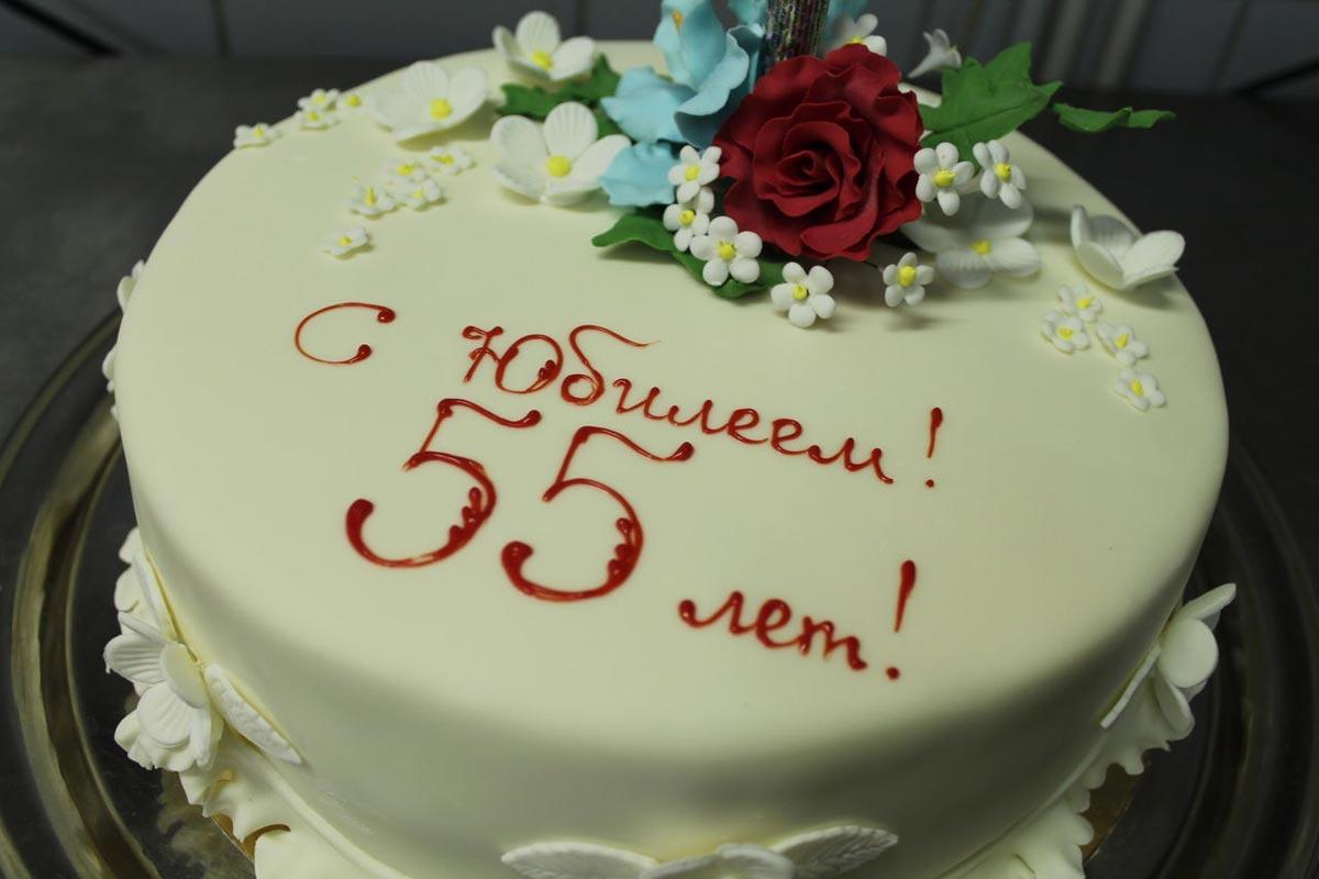 Торт на 55 лет. Фото с сайта andante-spb.ru