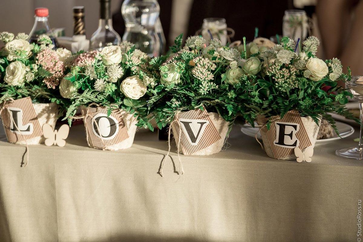 Свадебный декор своими руками. Фото с сайта florbaza52.ru