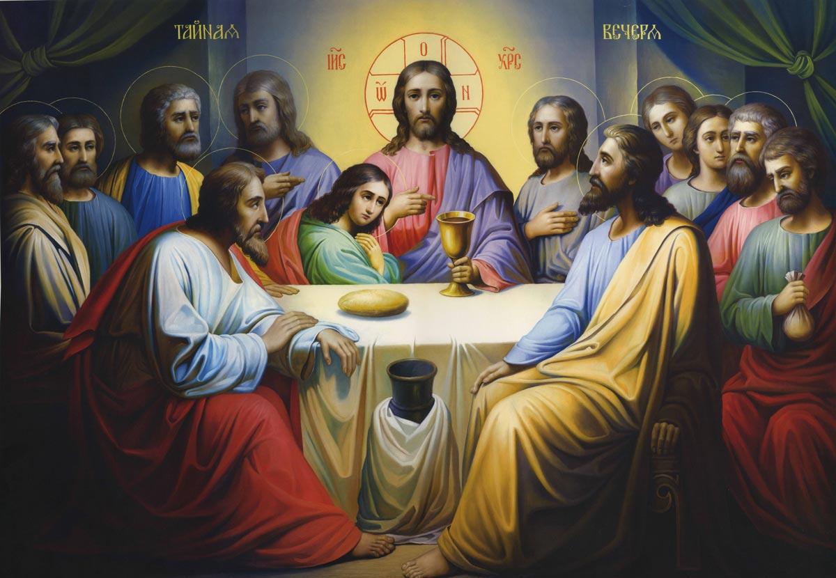 Чистый Четверг - религиозный праздник. Фото с сайта s1.1zoom.me