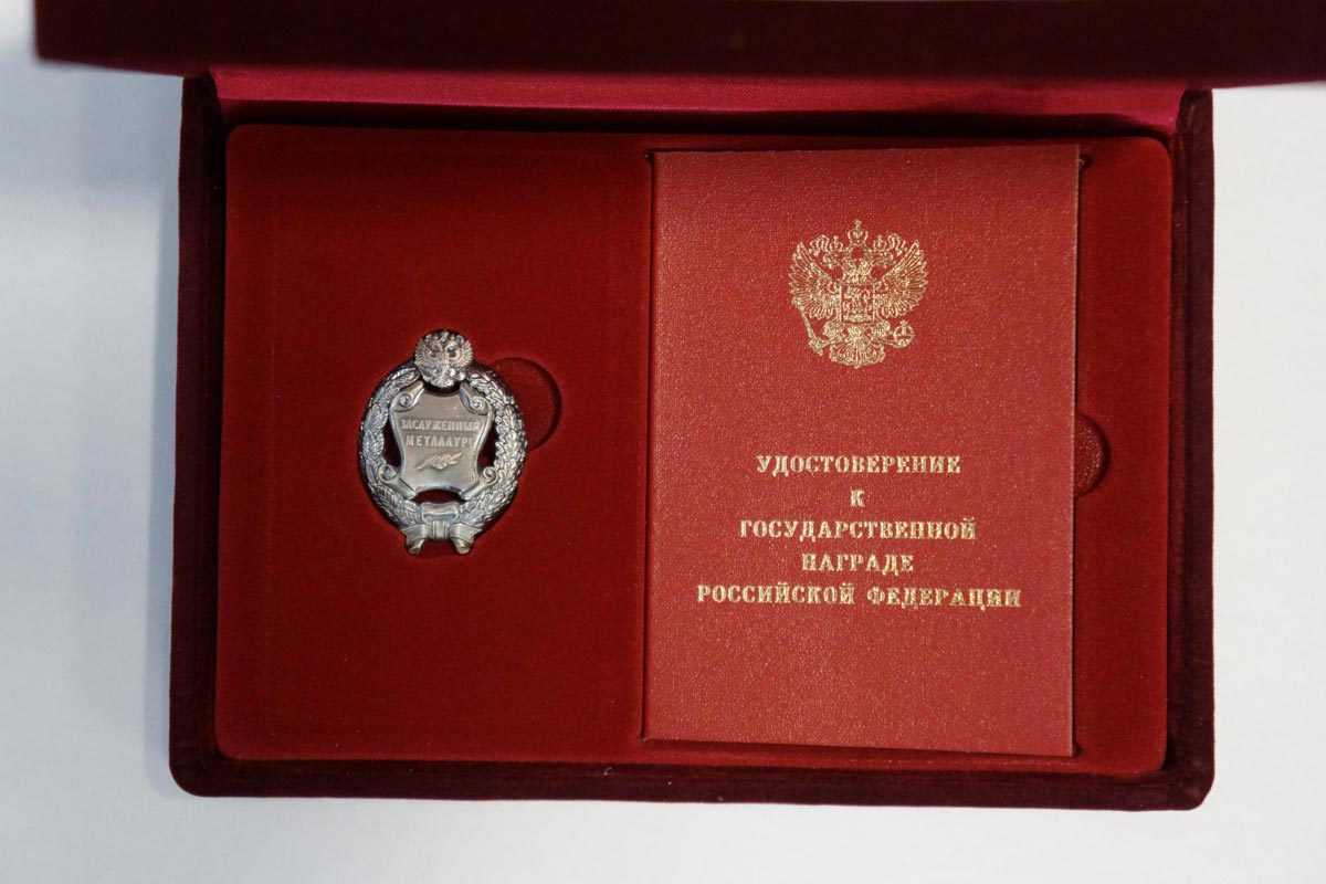 Металлурги - почетная профессия. Фото с сайта www.nornik.ru