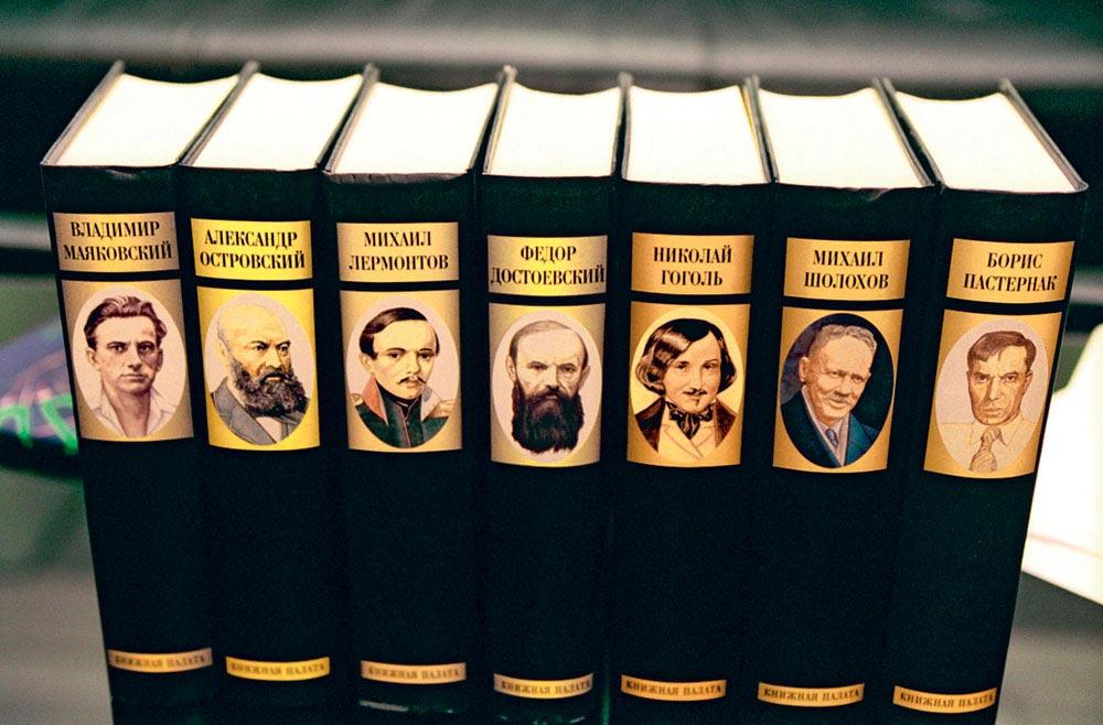 Книга еще остается лучшим подарком. Фото с сайта www.evening-kazan.ru