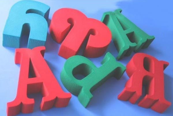 Выбор шрифта зависит от материала. Фото с сайта ytimg.com
