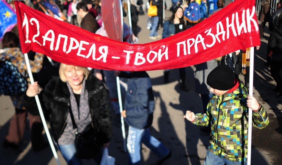 Различные парады - неотъемлемая часть празднования Дня космонавтики. Фото с сайта supercoolpics.com