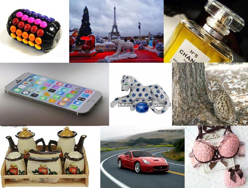 Вариантов подарков очень много! Фото с сайта www.novyjgod.com