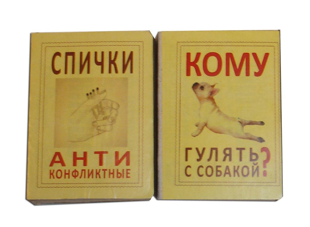 Оригинальные подарочные спички. Фото с сайта www.lavkaprikol.ru