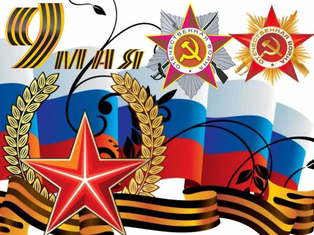 Коллаж на День Победы. Фото с сайта tapisarevskaya.rusedu.net