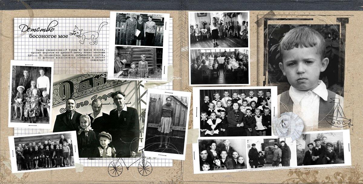 Альбом поможет дедушке окунуться в приятную ностальгию. Фото с сайта www.colady.ru