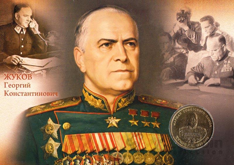 История праздника День Победы. Фото с сайта zoocoin.ru