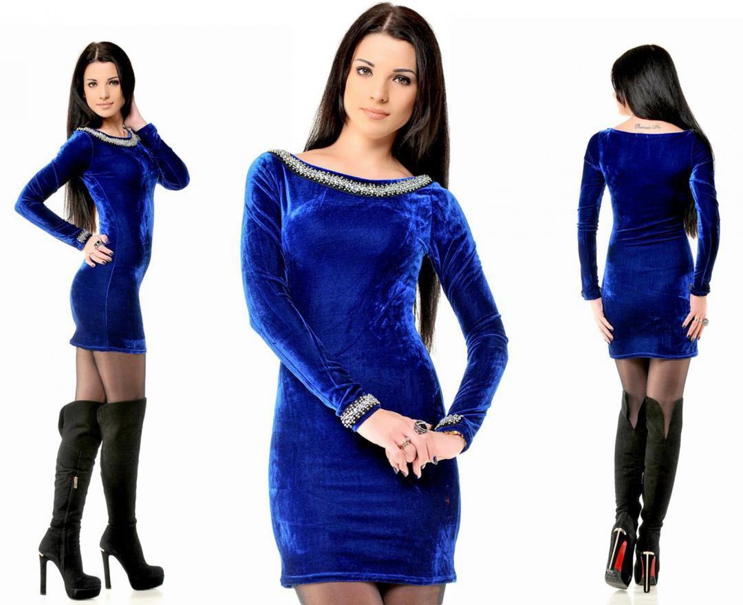 Золотая отделка синего платья. Фото с сайта hilt.com.ua