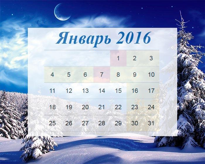 Как отдыхаем в январе 2015 года. Фото с сайта 2016monkey.info0.ru