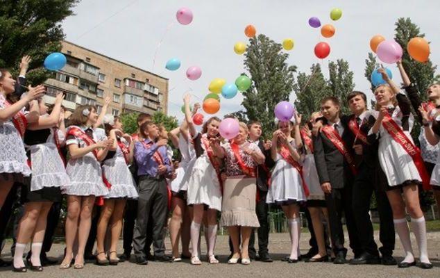 Прощание со школой - счастливый и светлый момент. Фото с сайта telegraf.com.ua