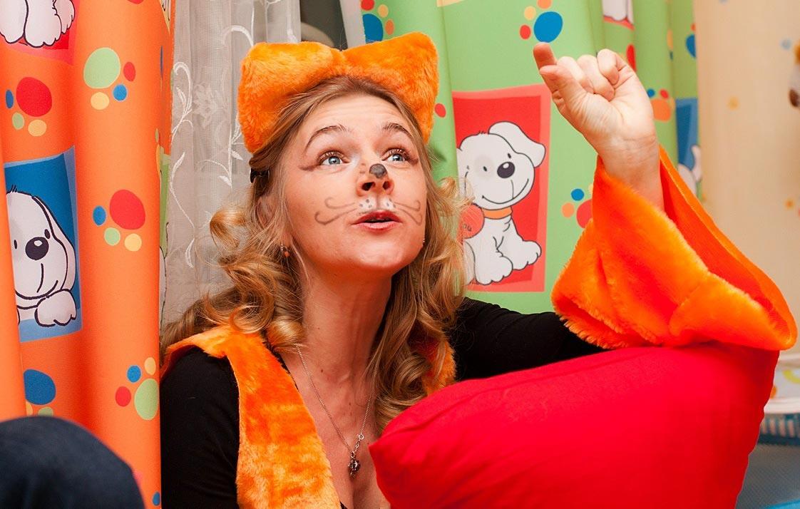 Подготовьте костюмы заранее. Фото с сайта www.7556665.ru
