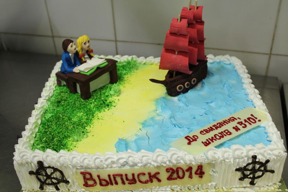 Необычный торт на выпускной. Фото с сайта laplandia-spb.ru