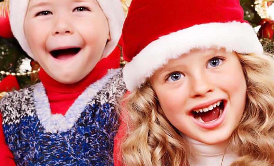 Главное, чтоб дети улыбались. Фото с сайта snova-prazdnik.ru
