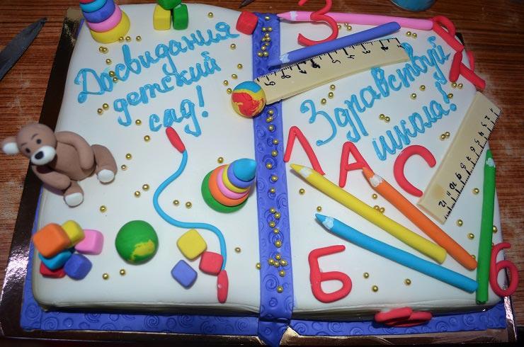 Торт для самых маленьких. Фото с сайта www.limpopo-dk.com.ua