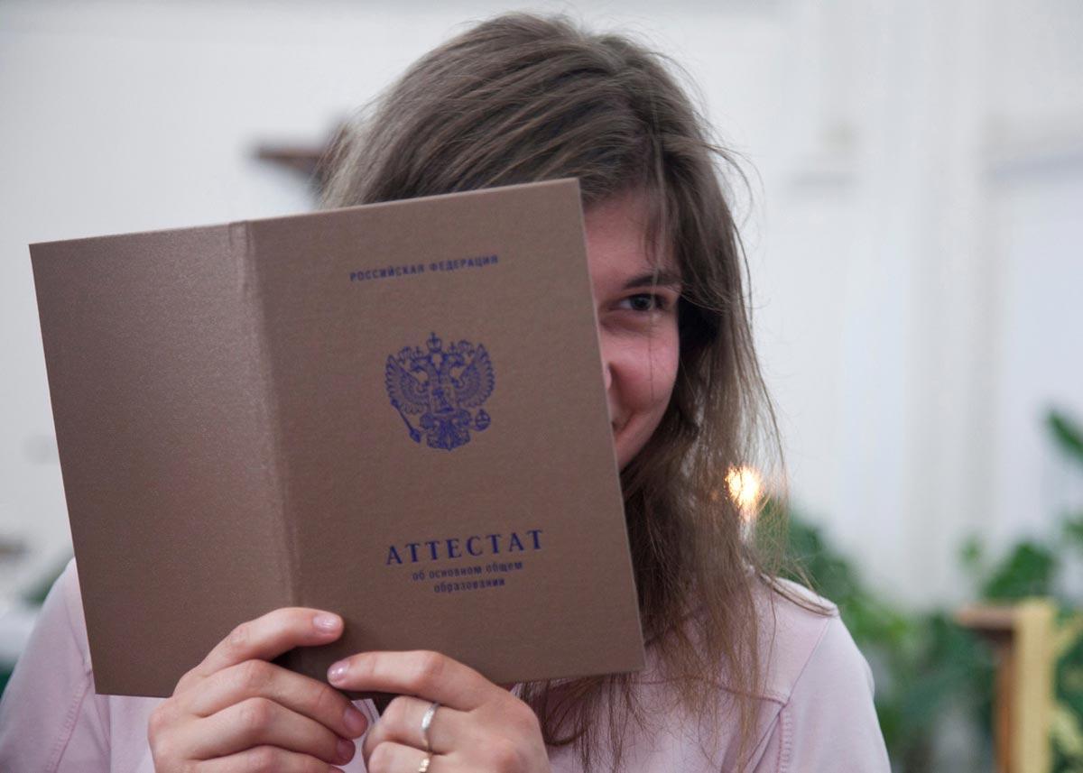 Вручайте аттестаты весело. Фото с сайта dobro.mail.ru